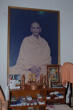 Visita Chidananda
